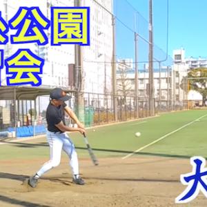 錦糸公園練習会on大寒