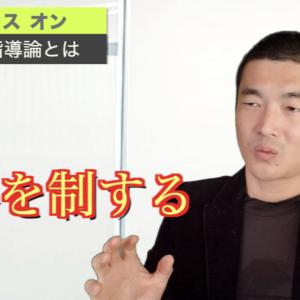 【桑田真澄✗上原浩治インタビュー】