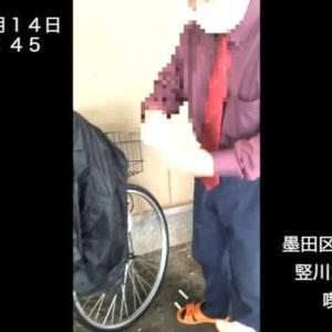 墨田区弓道場管理人が堅川第一公園敷地内で喫煙を止めない。。謎