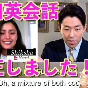 中田敦彦さんの英会話で日本人のアルアル間違いを修正!