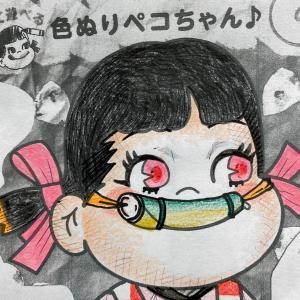 鬼滅のペコちゃん2:竈門禰豆子