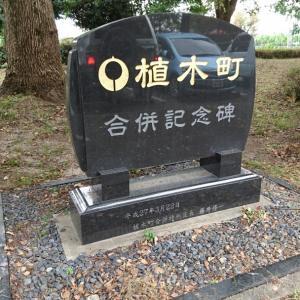 ATOM熊本ワンデー