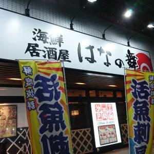 柳川駅前東口側はなの舞