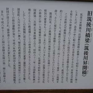 佐賀市観光情報発信館 橋の駅 ドロンパ
