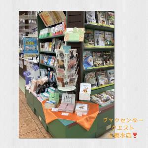 秋バージョンポストカード^_^