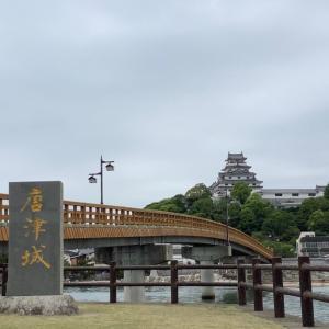 宝当神社からの〜^_−☆