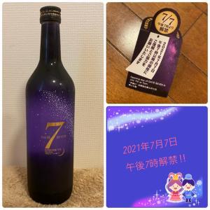 七夕に解禁の日本酒と七夕のストーリー