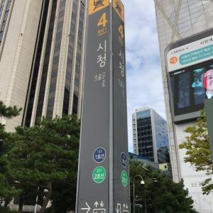 ♡10月おひとり様韓国女子旅行♡韓国で1番良かったアロママッサージ♡