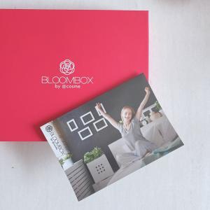 ♡『夏のベーシック対策万全』♡5月bloom box♡