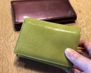 新しいお財布と2009年のガーゼマスク