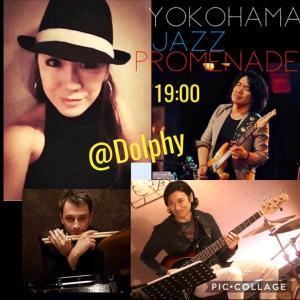 Grace Mahya Quartet @ 横濱ジャズ・プロムナード 2019-10-13