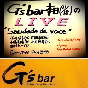 Saudade de você @ 赤坂 G's bar  2019-11-18