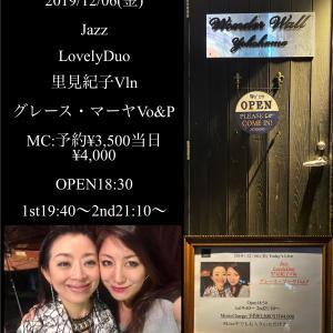 里見紀子 × グレース・マーヤ : Lovely Duo @ 日吉WWY  2019-12-06