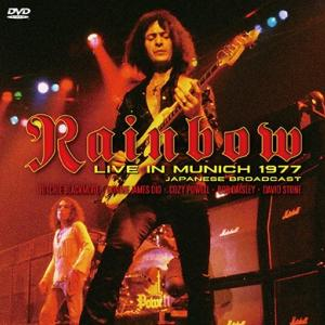 Live In Munich 1977 : Japanese Broadcast (Gift)