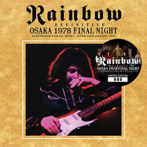 Rainbow - Deinitive Osaka 1978 Final Night
