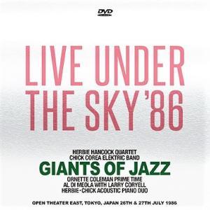 V.A. - Live Under The Sky '86 (Gift DVDR)