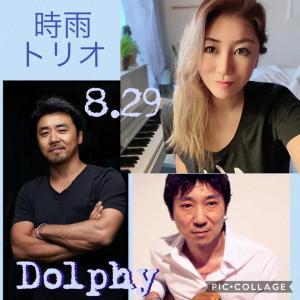 Grace Mahya's Shigure Trio @ 横浜 Dolphy 20200829