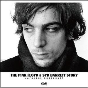 The Pink Floyd & Syd Barrett Story (Gift DVDR)