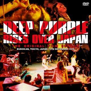 Rises Over Japan : The Original Film Edition