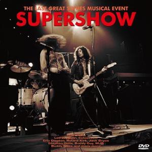 V.A. - Supershow : Japanese Laser Disc (Gift DVD