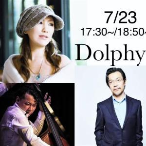 Grace Mahya Trio @ 横浜 Dolphy 2021-07-23