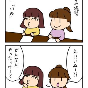 漫画の威力