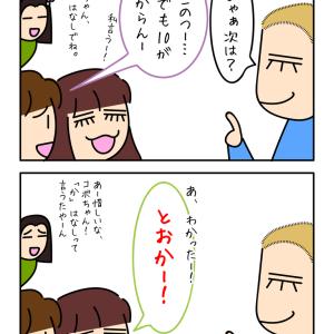 スイス人の日本語講座(2)