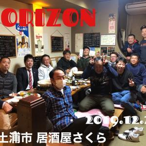2019.12.21   2019最後は!?!?(1)