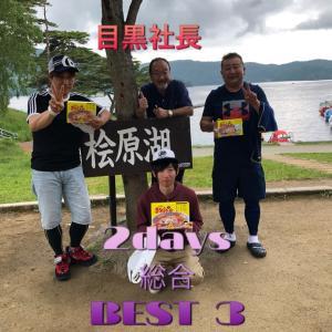 2019.2.22-23  檜原湖(3)