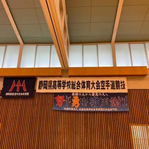 静岡県高校総体