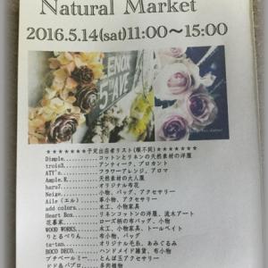 akageno anne  Natural Market