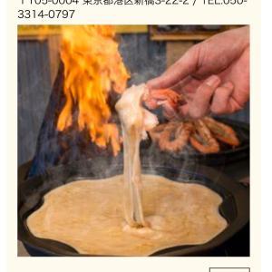 監修【発酵鍋】タイ屋台999