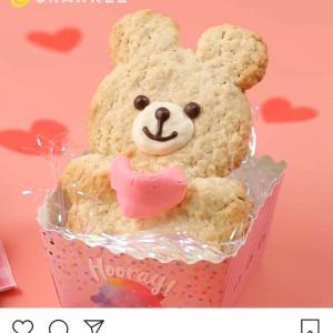 【企画・制作】C CHANNELバレンタイン