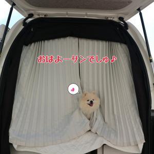 2020激暑 クーラーを積んで車旅8☆喜多方へ