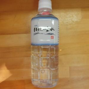日枝の霊水のご紹介