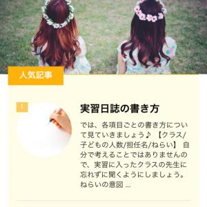 ☆新サイトOPENのお知らせ☆
