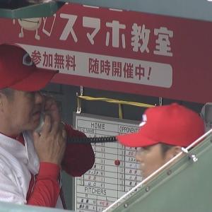 MLBで「ワンポイント救援」が禁止に 日本球界でもいずれ採用となるのか?