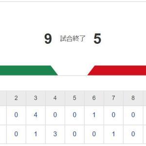 【カープ試合結果】ヤ9x-5広[2020/7/2] 長野&鈴木&會澤&安部適時打で5得点も、九里5回4失点、フランスア1失点、同点の9回裏スコット満塁弾浴びサヨナラ負け カープ2連敗