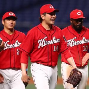 広島見てると野球って投手ゲーだなと感じる