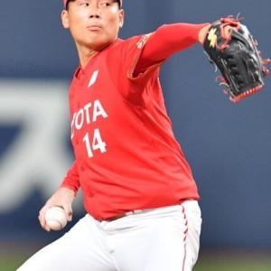 【ドラフト2020】広島、栗林良吏投手を一本釣り!単独1位指名で交渉権獲得!