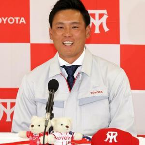 """広島ドラフト1位指名 トヨタ自動車・栗林良吏「うれしい。森下のように1年目から活躍できるように」 """"指名漏れ""""経てプロで恩返し 縁ある森下からすぐに祝福メッセージ"""