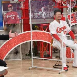 FA権のカープ田中広輔にOB新井さんが生放送で残留要請「来年も選手会長お願いします!」