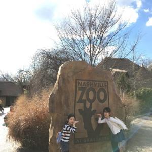 ナッシュビル動物園