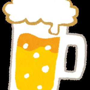 ビール値下げワロタwww