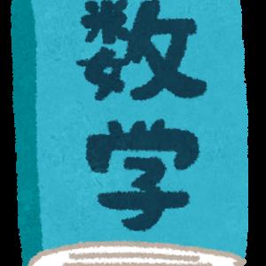 江戸時代の日本の数学のレベル