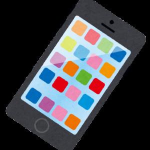 謎の勢力「iPhone6s使ってるけど特に困ってないし」←これは流石に無理あるだろ