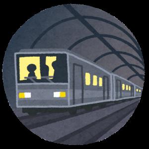 地方の地下鉄のホーム