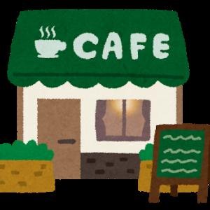 個人経営の喫茶店入った結果www