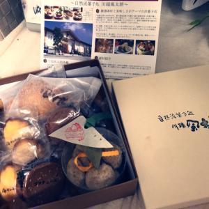 【数秘術】出世する方法♪奈良県からありがとうございます♪旦那さんへのメッセージ