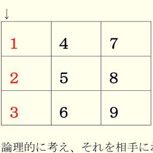 数秘9の多面性と可能性